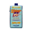 NC-53E / ESTER RACING Euro Special