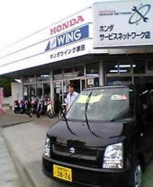 shimane4-gmd-2.jpg