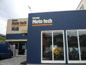 shizuoka2-mototech-1.jpg