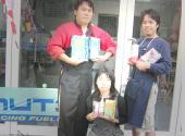 shizuoka4-oilyabunbun.jpg